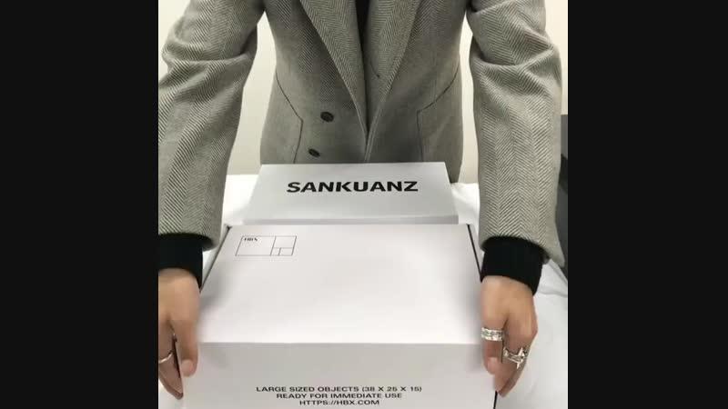 Sankuanz
