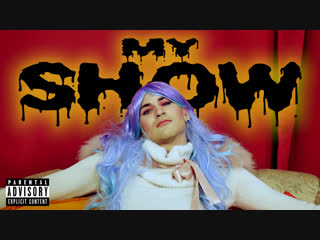 Finoman - my show (feat. alesandra)