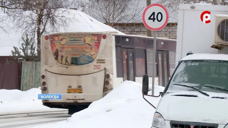 О нововведениях в транспортной сфере Вологды