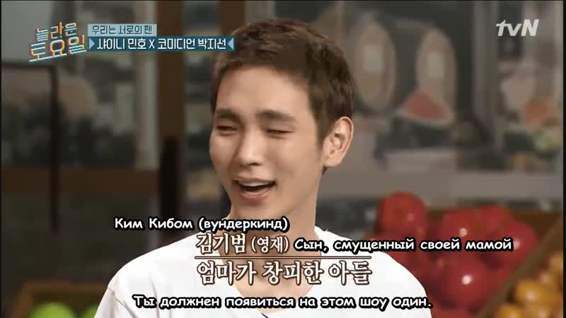 Kim Kibum is prodigy on Amazing Saturday 29 cut
