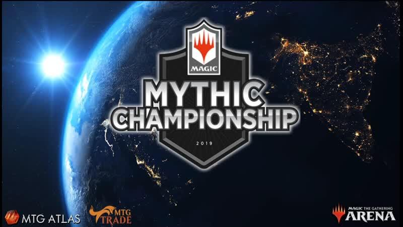 RU Mythic Championship, розыгрыши кодов! MTG Atlas совместно с MTGTrade sponsored by WotC