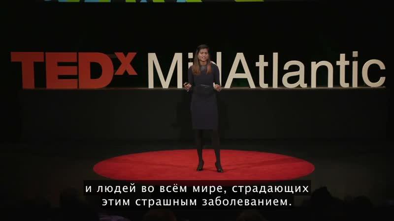 Хасини Джаятилака | TEDxMidAtlantic Как раковые клетки общаются между собой — и как их замедлить