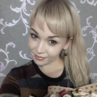 Светлана Пахотина