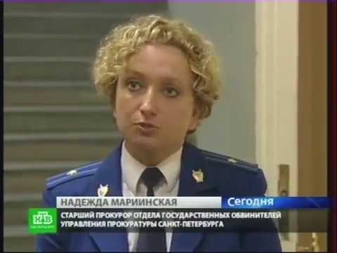 Задержана Банда Скинхедов нападавшая на выходцев с Кавказа и Азий