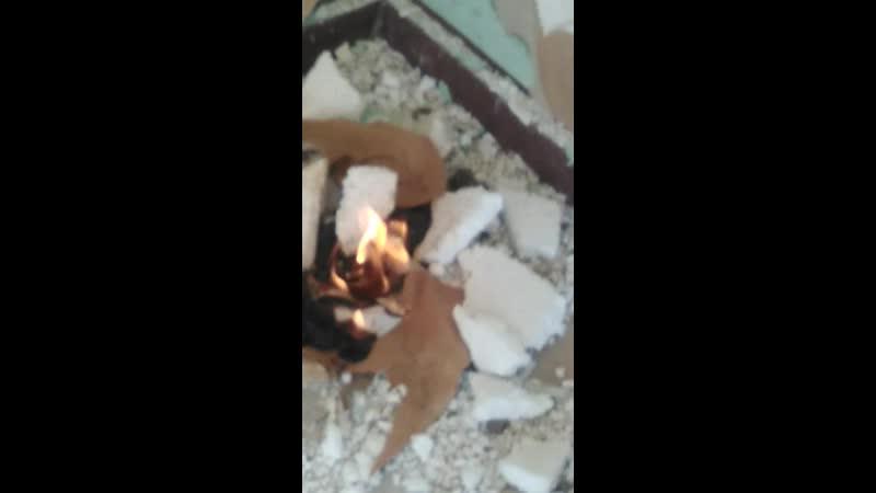 Как горит говно