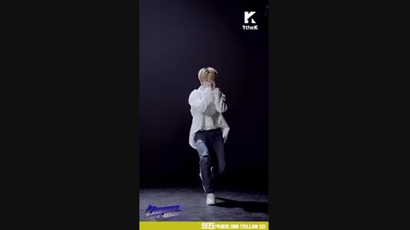 13.11.18 Канал 1theK(원더케이) на YouTube [DANCE WAR] 2-ой раунд:YELLOW 22 (Ыйджин) версия без маски