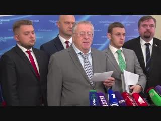 О незаконном захвате власти представителями ЕР в г.Циолковский