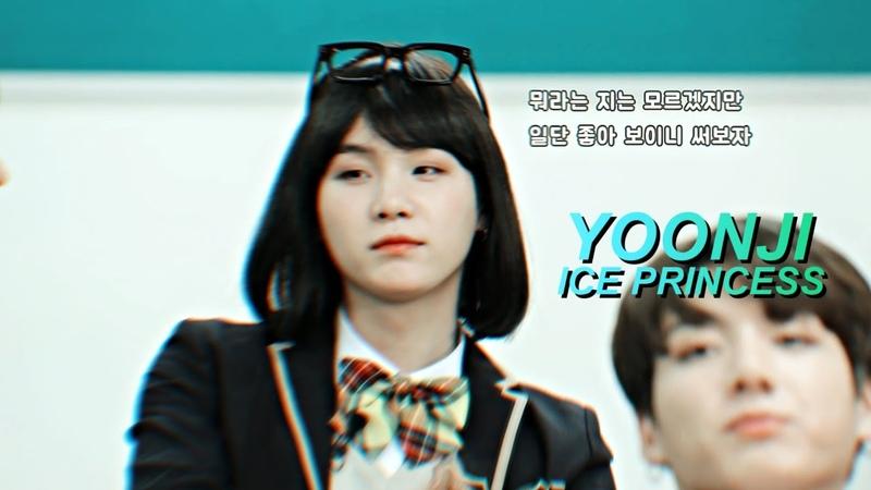 Yoonji ice princess