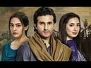 Bisaat e Dil OST | Title Song | Sanwal Esakhelvi | Sabir Zafar | HUM TV Dramas