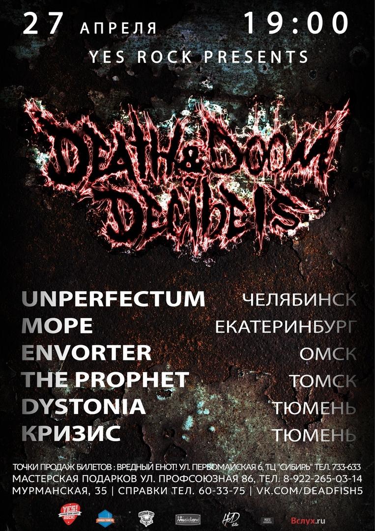 Афиша 27 Апреля Death & Doom Decibels
