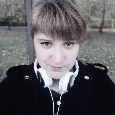 Татьяна Крупнова