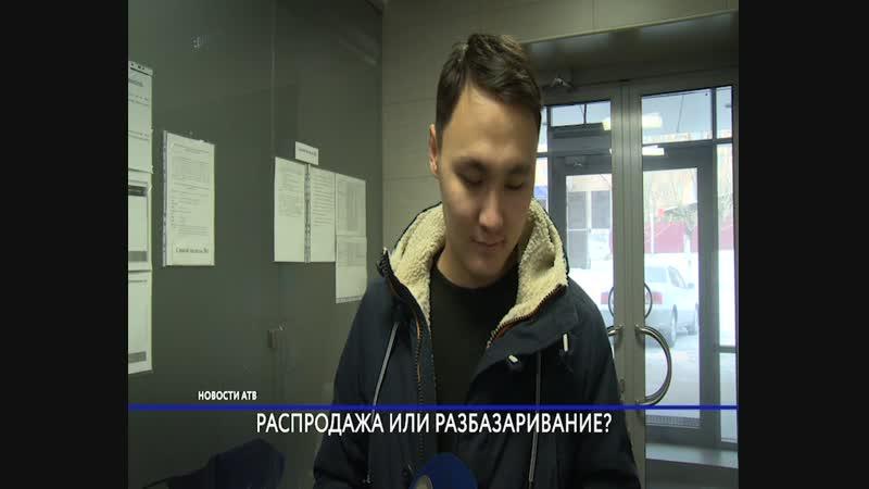 Кредиторы БайкалБанка могут так и не увидеть своих денег