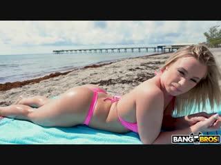 Bailey Brooke порно с бейли брук