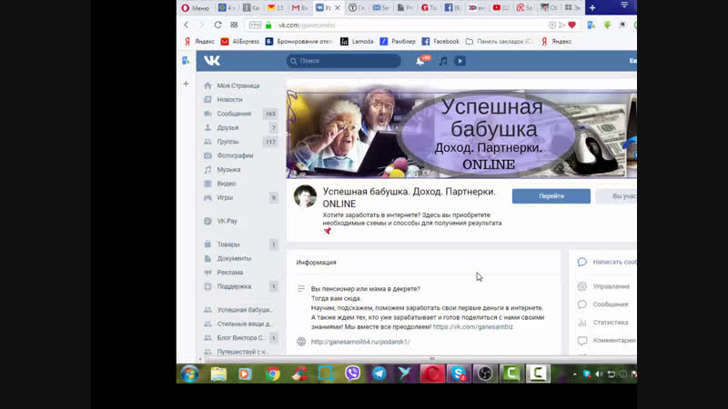 Обзор онлайн тренинга Алексея Жиганова! ВАШ ШАНС НАЧАТЬ! Последние часы!