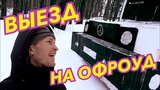 ГЕЛИК ИЗ БУМАГИ НА БЕЗДОРОЖЬЕ ГЕЛЕНДВАГЕН ЗА 5000 рублей г Чебоксары