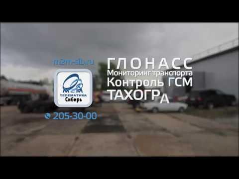Установка системы мониторинга и датчика уровня топлива специалистами ООО М2М-Телематика Сибирь