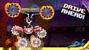 РЕЙД НА БОССА Этап 4 САМЫЙ ЖЕСТОКИЙ Drive Ahead мультяшная игра про машинки ДРАЙВ АХЕД битва тачек