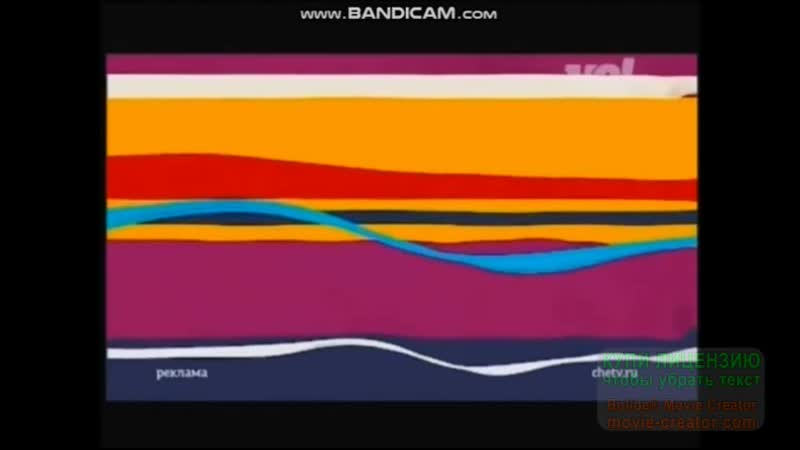Все заставки Дарьял ТВ/ДТВ/Перец/Че (1999-2019), часть 8 (финал) (2018-2019)