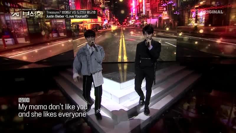 [181214] YG Treasure Box » Противостояние мощного таланта!! Бан Едам vs Ван Гунхо (Justin Bieber - Love Yourself)