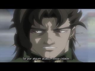 JoJo's Bizarre Adventure (1993) Episódio 06 - Névoa da Vingança (Legendado em Português)