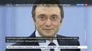 Новости на Россия 24 • Саяно-Шушенскую ГЭС окончательно восстановили