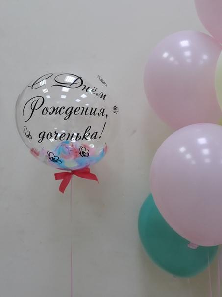 Фото №456245292 со страницы Елены Груновой