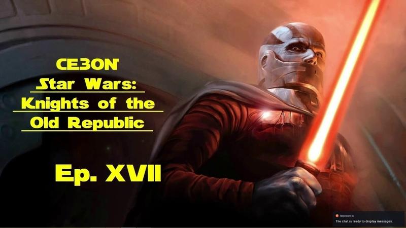 Star Wars: KotOR Дарт Реван » Freewka.com - Смотреть онлайн в хорощем качестве