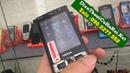Nokia N95 8GB (NẮP TRƯỢT CHÍNH HÃNG) Và Nơi Bán Điện Thoại Rẻ Tại Nguyễn Trãi