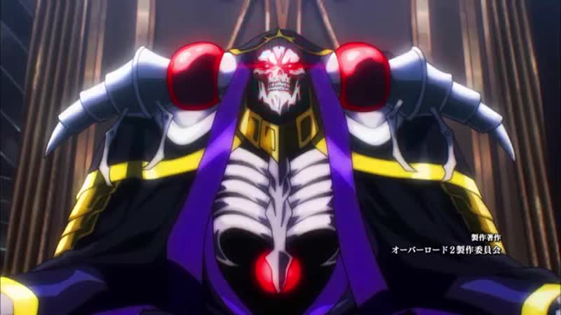Overlord (AMV) Музыка Ashes Remain - End Of Me