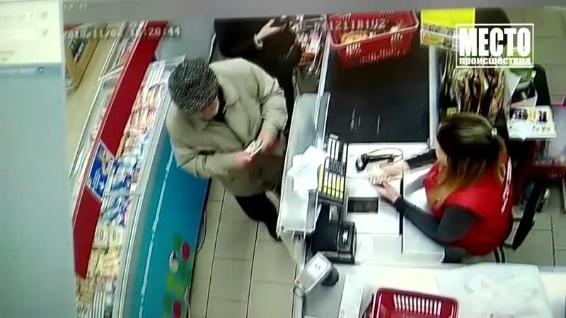 Сводка. Вежливый грабитель ювелирки на ул. Комсомольской. 05.12.2018