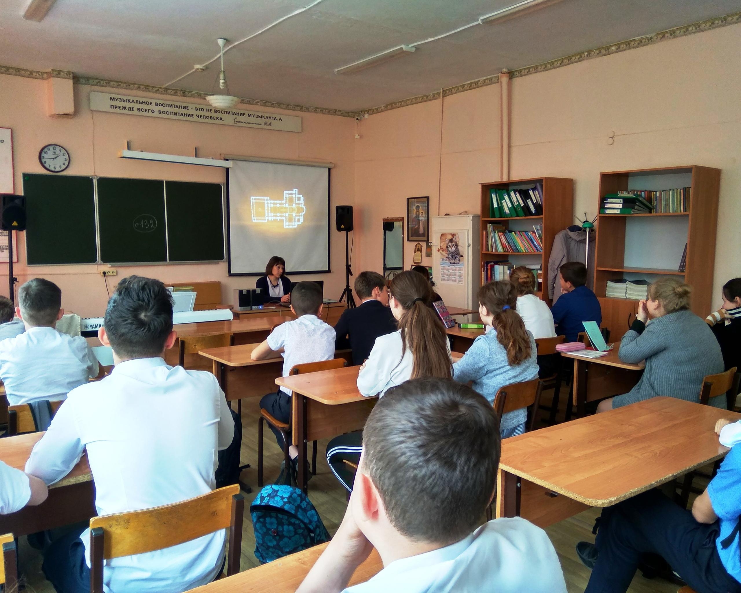 Кинолекторий в казачьем классе школы станицы Запорожской