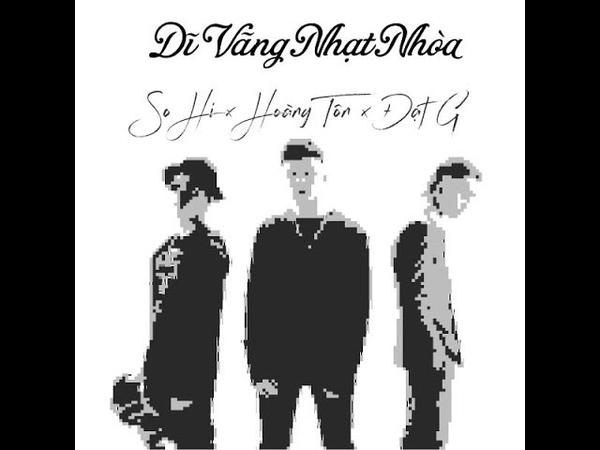 Dĩ Vãng Nhạt Nhòa (Tô Chấn Phong - Lưu Bích Cover) | Hoàng Tôn x Đạt G x So Hi