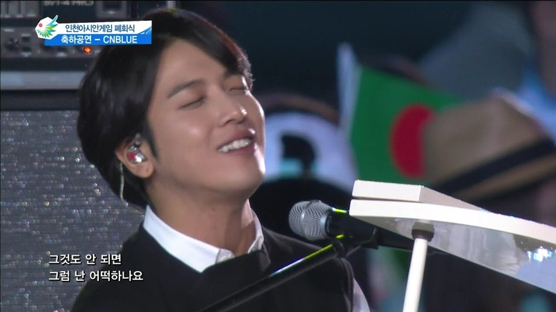 【TVPP】CNBLUE - Can't Stop, 씨엔블루 - 캔트 스탑 @ Special Stage, 2014 Incheon Asian Game Live