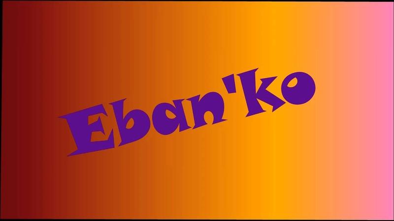 Ebanko Под каблуком