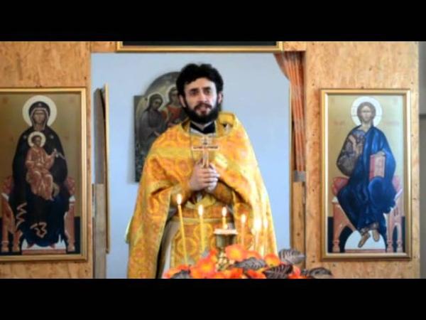 Проповедь в день Покрова Пресвятой Богородицы и Присно Девы Марии 14 10 2013 г