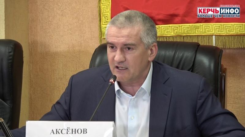 Сергей Аксенов проверил Керчьгортранс: замглавы администрации Керчи отстранен