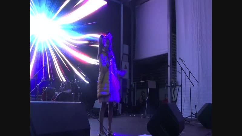 Гудинова Александра(Парк Фили,Благотворительный концерт,26.9.18)