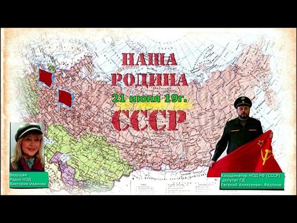 Путин запускает процессы в мире которые уничтожают США Прямая линия с Путиным Евгений Фёдоров