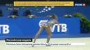 Новости на Россия 24 • Гимнастки Аверины за два дня соревнований принесли России 8 медалей, в том числе 4 золотых
