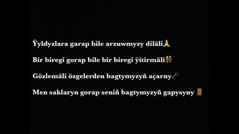 Keydx ft Guwanç Durdyyew Eyjejigim Audio Sözli