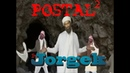 Необычные прихожане - Postal 2 2