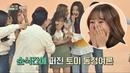 ♨아이즈원(IZ*ONE) 먹이사슬 최강자 히토미(HONDA HITOMI)♨ 유리(Jo Yu-ri)를 향한 복수 아이돌룸(idolroom) 44회