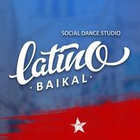 Логотип Студия танца Латино Байкал Улан-Удэ
