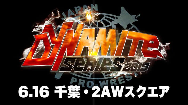 (2019.06.16) AJPW Chiba Extra Dream 22