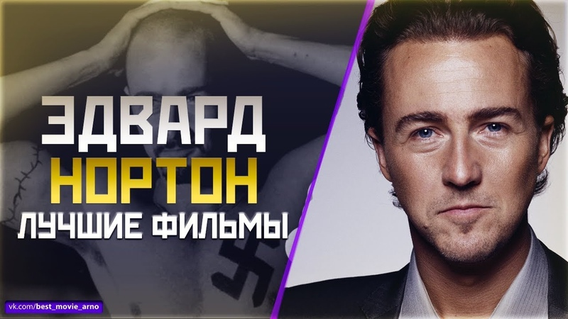 Ангелы и Демоны Новые Фильмы 2005 года списком смотреть или скачать на русском языке