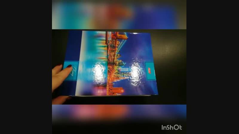 Альбом формата А5 для детского сада Ладушки гр1 (Вологда)