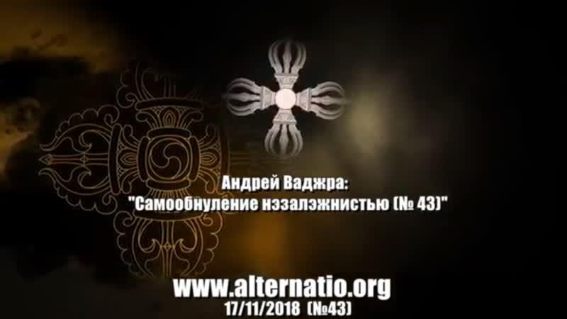 Ваджра Проект Украина необходимо закрыть чтобы не болело надо не ежика стричь а не сидите на нем голым задом 18 11 18