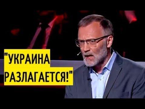 Вот это РАЗЛОЖИЛ! Михеев про ОЧЕВИДНЫЕ вещи, что даже гости из Украины мычали и СОГЛАШАЛИСЬ!