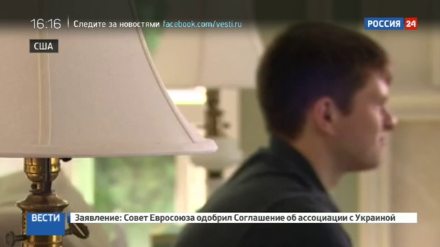 Новости на Россия 24 • Американский школьник прославился, взяв интервью у главы Пентагона