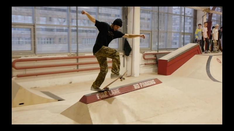 Кураж скейт-парк | Открытие